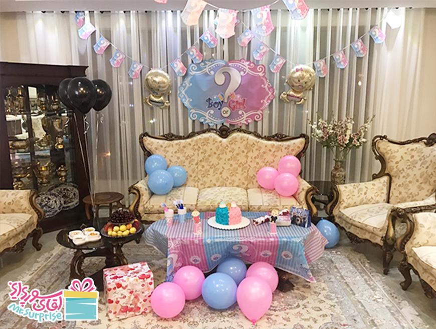 جشن اعلام جنسیت نوزاد